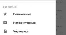 Screenshot_2014-11-02-22-42-17