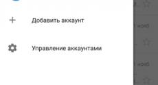 Screenshot_2014-11-02-22-42-53