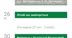 Screenshot_2014-11-02-22-59-14