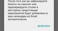 Screenshot_2014-11-02-23-01-46