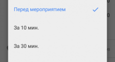 Screenshot_2014-11-02-23-09-58