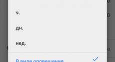 Screenshot_2014-11-02-23-10-08