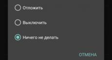 Screenshot_2014-11-03-00-03-35