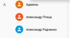 Screenshot_2014-11-03-00-35-40
