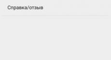 Screenshot_2014-11-03-08-52-28