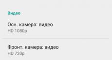 Screenshot_2014-11-03-08-52-32