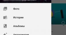Screenshot_2014-11-03-08-56-34