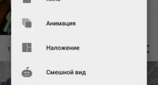 Screenshot_2014-11-03-09-16-43