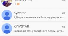 Screenshot_2014-11-03-09-34-51