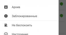 Screenshot_2014-11-03-09-35-07