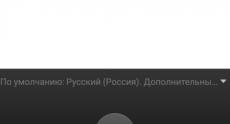 Screenshot_2014-11-03-09-51-25