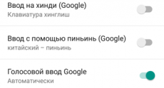 Screenshot_2014-11-03-09-52-06