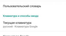 Screenshot_2014-11-03-09-52-21