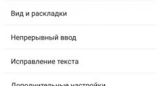 Screenshot_2014-11-03-09-52-34
