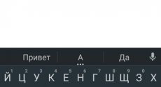 Screenshot_2014-11-03-09-53-58