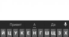 Screenshot_2014-11-03-09-54-12