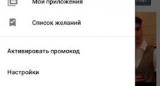 Screenshot_2014-11-03-14-24-55
