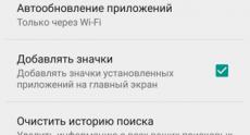 Screenshot_2014-11-03-14-25-17