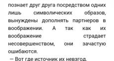 Screenshot_2014-11-03-15-10-09