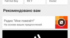 Screenshot_2014-11-03-16-25-26