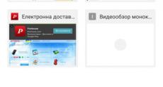 Screenshot_2014-11-03-18-48-40