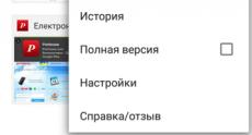 Screenshot_2014-11-03-18-48-46