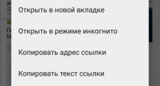 Screenshot_2014-11-03-18-49-43