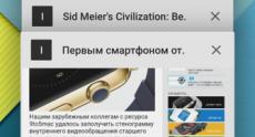 Screenshot_2014-11-03-18-50-08