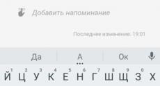 Screenshot_2014-11-03-19-02-00