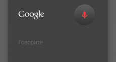 Screenshot_2014-11-03-19-02-18