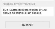Screenshot_2014-11-05-09-22-45