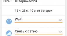 Screenshot_2014-11-05-09-23-02