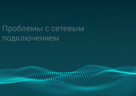 Screenshot_2014-11-14-20-35-50
