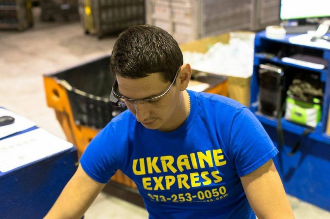 Ukraine Express - Google Glass (1)