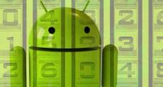 Скорость работы памяти при включенном шифровании в Android Lollipop