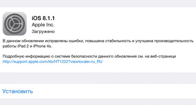 iOS8.1 (2)