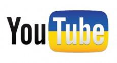 Ежедневно украинцы смотрят 4,4 млн. часов видео на YouTube, 25% из них – на смартфонах и планшетах