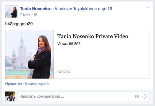 Приватное видео пользователей фото 723-633