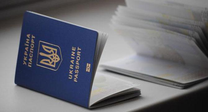 В Киеве представили украинские биометрические паспорта