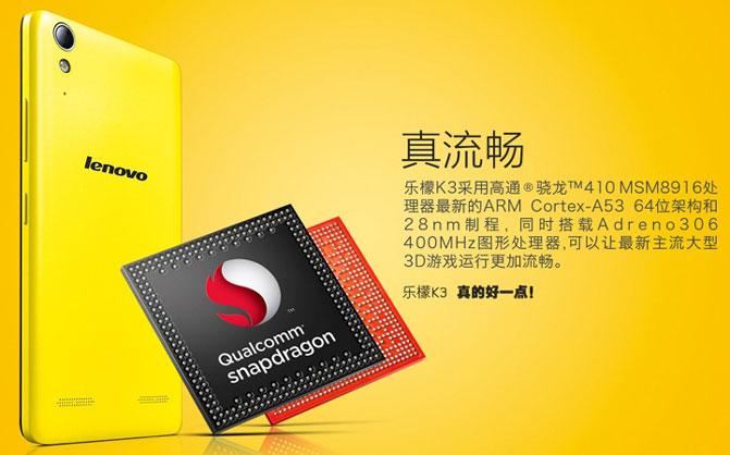 Lenovo начинает продажи смартфона K3 Music Lemon по цене менее $100