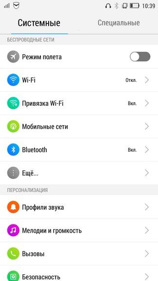 как удолить все блютус устройства на андройде4.2.1