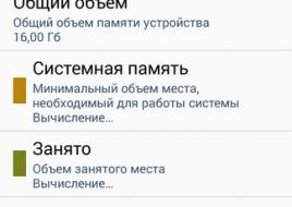 Screenshot_2014-11-28-20-53-20