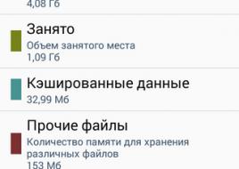 Screenshot_2014-11-28-20-53-29