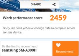 Screenshot_2014-11-30-16-46-05