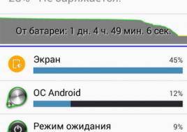 Screenshot_2014-11-30-23-34-43