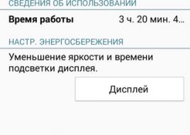 Screenshot_2014-11-30-23-34-53