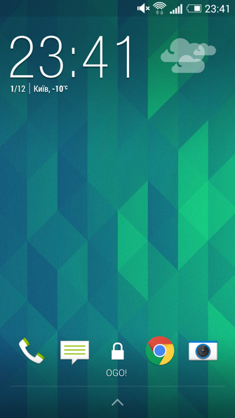 Screenshot_2014-12-01-23-41-24