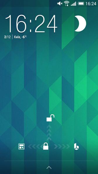 Screenshot_2014-12-02-16-24-31