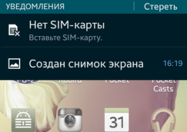 Screenshot_2014-12-05-16-19-44