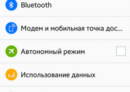 Screenshot_2014-12-05-16-19-50